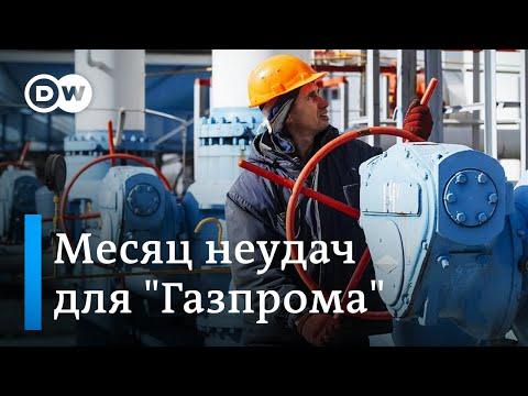 """Американцы планируют новые санкции против """"Газпрома"""" и """"Северного потока -2"""""""