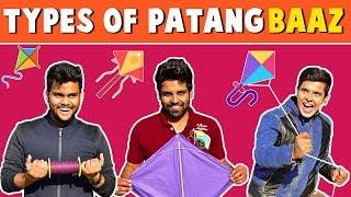 Types of PATANG-BAAZ | Makar Sakranti Special | The Half-Ticket Shows