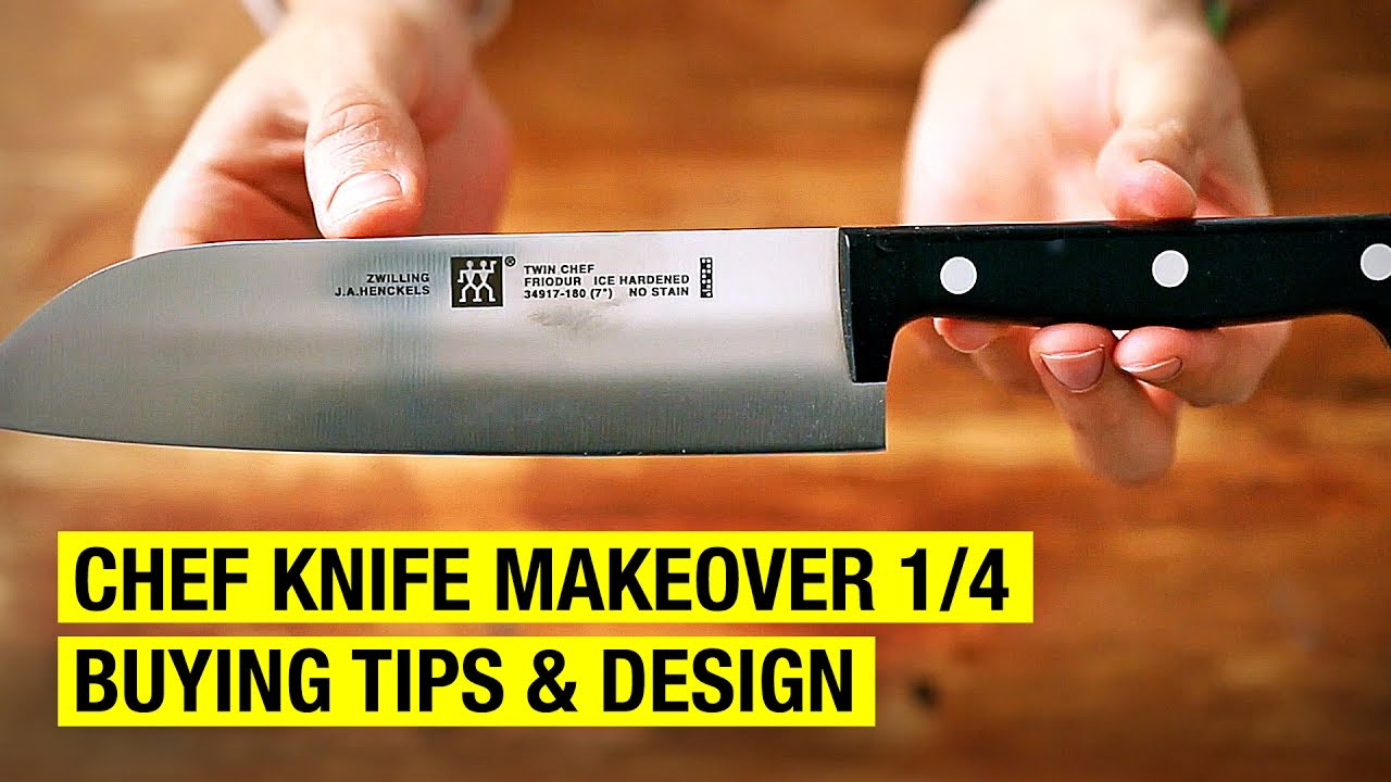 How to Re Design a Chef Knife ! Chef Knife Makeover 1/4 - YouTube