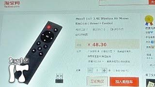 중국 타오바오 에어마우스 리뷰 mecall tech 2 4g wireless air mouse keyboard remote control