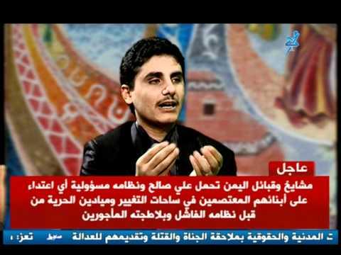 مقابله تلفزيونيه مع الحاجه امنه