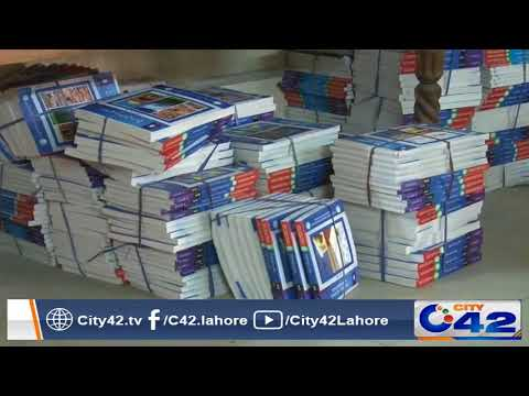 Reveals Illegal Books Being Sold in markets