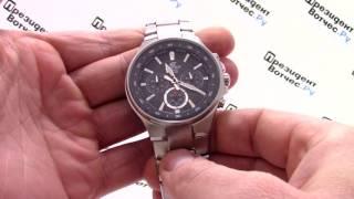 Часы Casio EDIFICE EF-562D-1A [EF-562D-1AVEF] - Видео обзор от PresidentWatches.Ru