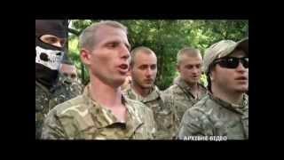 Батальон Шахтерск собрались разоружить в Днепропетровске   Чрезвычайные новости 11.09