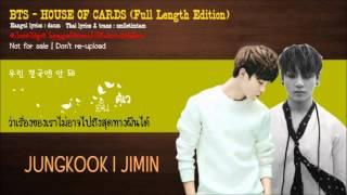 [Karaoke-Thaisub] BTS - House of Cards (Full Length Edition)