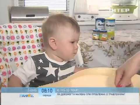 Какое молоко можно давать малышу?