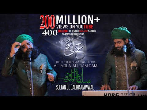 ALI MOLA ALI DAM DAM | Official Full Track | Remix | 2019 | Sultan Ul Qadria Qawwal.