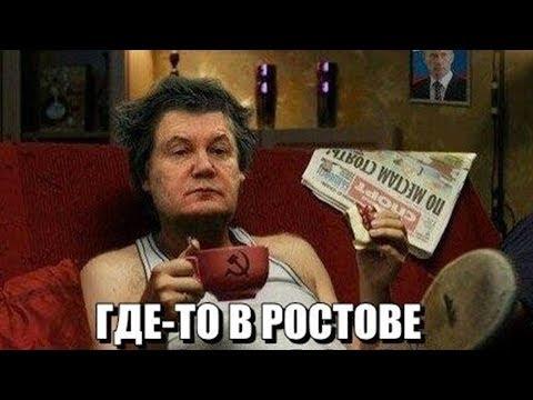 ✔️Ростов-на-Дону, каким его