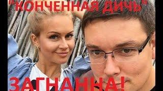 ДОМ 2 ВЕЧЕРНИЙ ВЫПУСК Новостей. Обзор Последняя серия Дом 2