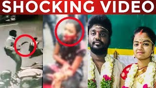 SHOCKING: Father Stabs Daughter | CCTV Visuals | Honour Killing