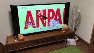 最近アンパンに興味をもったみたいなので 見せてみたら、オープニングだけで大興奮。本編はじまると テレビにかじりついて大人しくなってます。さすがアンパンマン.