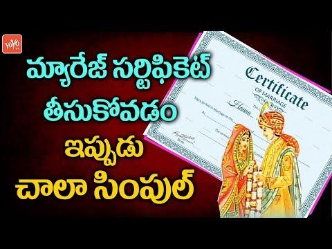 Marriage Certificate Registration Process | Marriage Registration Documents | YOYO TV Channel
