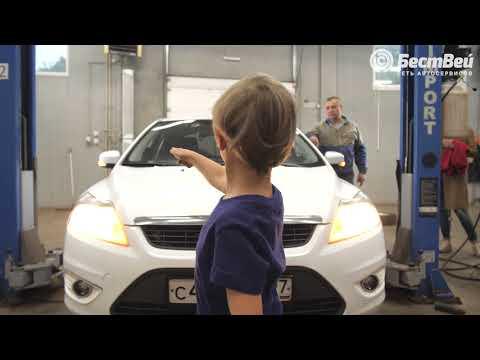 Сеть автосервисов БестВей заботится об автомобилях