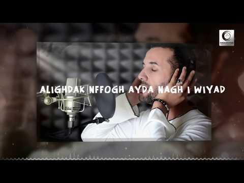 Larbi Imghrane Rzmghd I Wolli Official Lyric Clip لعربي إمغران رزمغد إ وولي