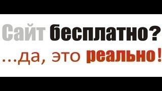 КАК СОЗДАТЬ САЙТ И ЗАРАБАТЫВАТЬ В ИНТЕРНЕТЕ 400.000 РУБЛЕЙ В МЕС. - КЕЙС - АЛЕКСАНДР СЛОБОДЯНЮК