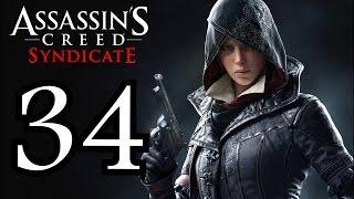 ► Assassin