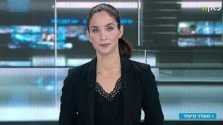 חדשות הלילה - משדר מיוחד הסלמה בדרום | 12.11.18