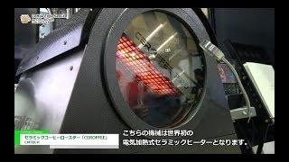 일본 인터넷 티비 TENJIKAI에 소개된 세로피 프로…