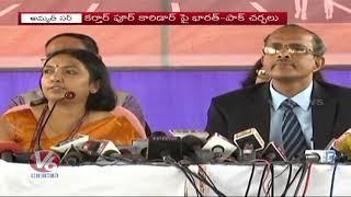 India - Pak On Kartarpur Corridor | India Asks Visa Free Access For Pilgrims To Visit Gurdwara | V6