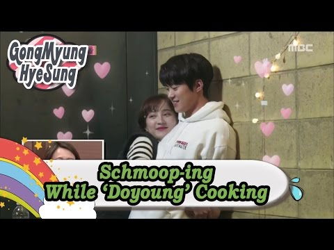 [WGM4] Gong Myung♥Hyesung - They Show Doyoung Their Love 20170304