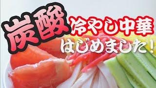 「安田大サーカス」クロちゃんと「オジンオズボーン」篠宮さんが ツイス...