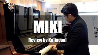 รีวิวเปียโนมือสอง MIKI OEM Yamaha by Kuljaesol 2019