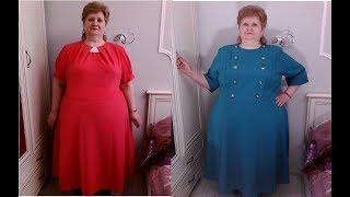 Два ярких платья для полной женщины  Демонстрация готовых изделий