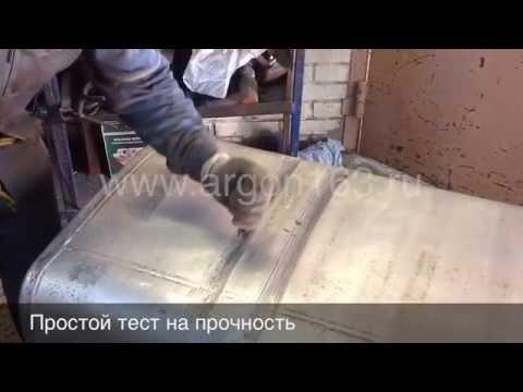 как залатать дырку в алюминиевой лодке