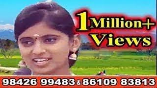 yea Chinna Machan Sevatha Machan Songs | Senthil | Rajalakshmi | Nattupura Padal | Gramiya padalgal