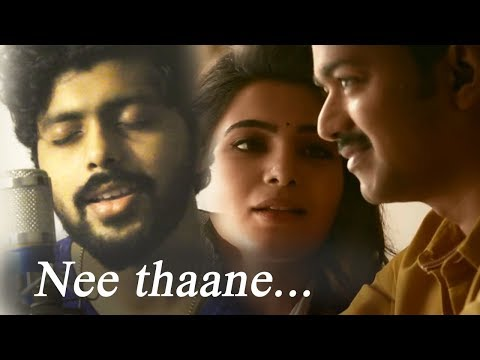 Neethane (Cover) by Patrick Michael | Tamil cover | Tamil unplugged