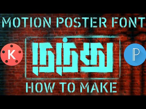Download How To Edit Like Petta Movie Poster Manipulation