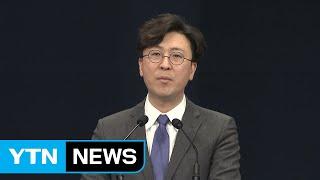 문 대통령, 오는 23일 시진핑 주석과 한중 정상회담 …