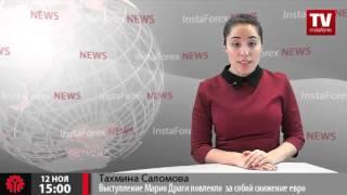 видео Выступление Марио Драги (ЕЦБ)