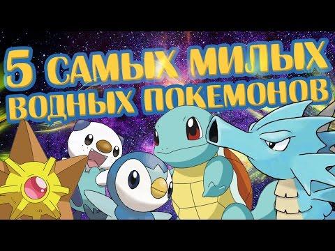 Проходим Pokemon Omega Ruby [3DS]