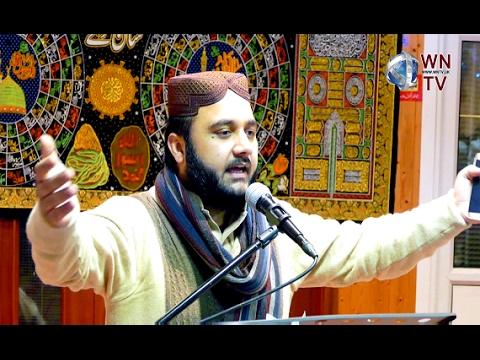 manqabat hazrat fatima r.a at mehr ul millat center uk