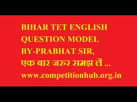 bihar tet english model set