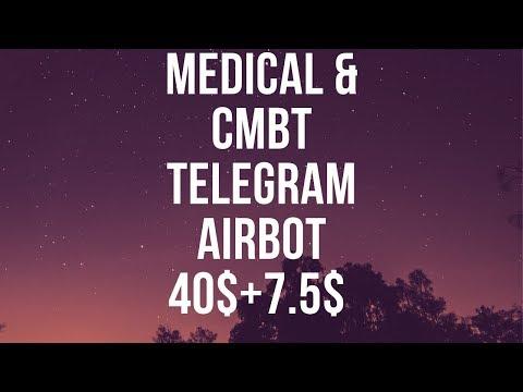 НОВЫЕ AIRDROP / MEDICALL & CMBT TELEGRAM BOT / КАК ЗАРАБОТАТЬ КРИПТОВАЛЮТУ БЕСПЛАТНО