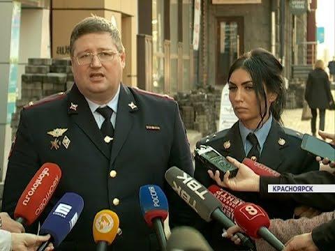 25 сообщений о ложном минировании стали причиной массовых эвакуаций в Красноярском крае
