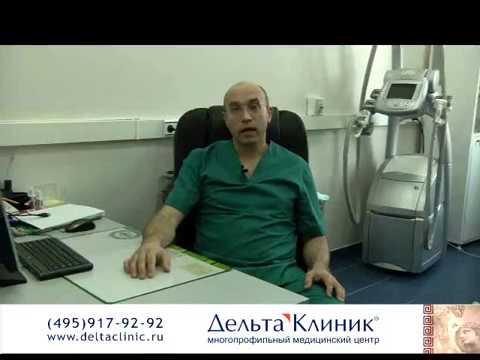 Услуги и цены - doctor-