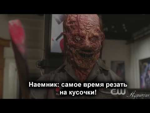 Кадры из фильма Сверхъестественное - 3 сезон 4 серия