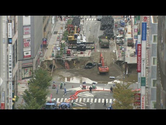 Reparación de megahoyo en Japón