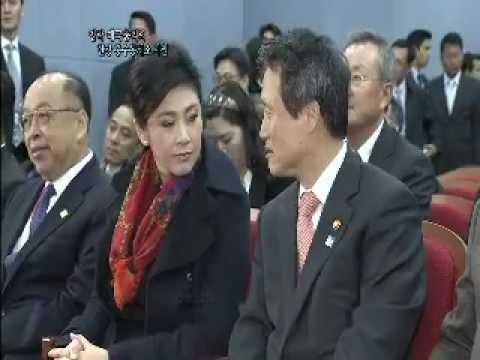 PM Yingluck Shinawatra tours Korea's rivers