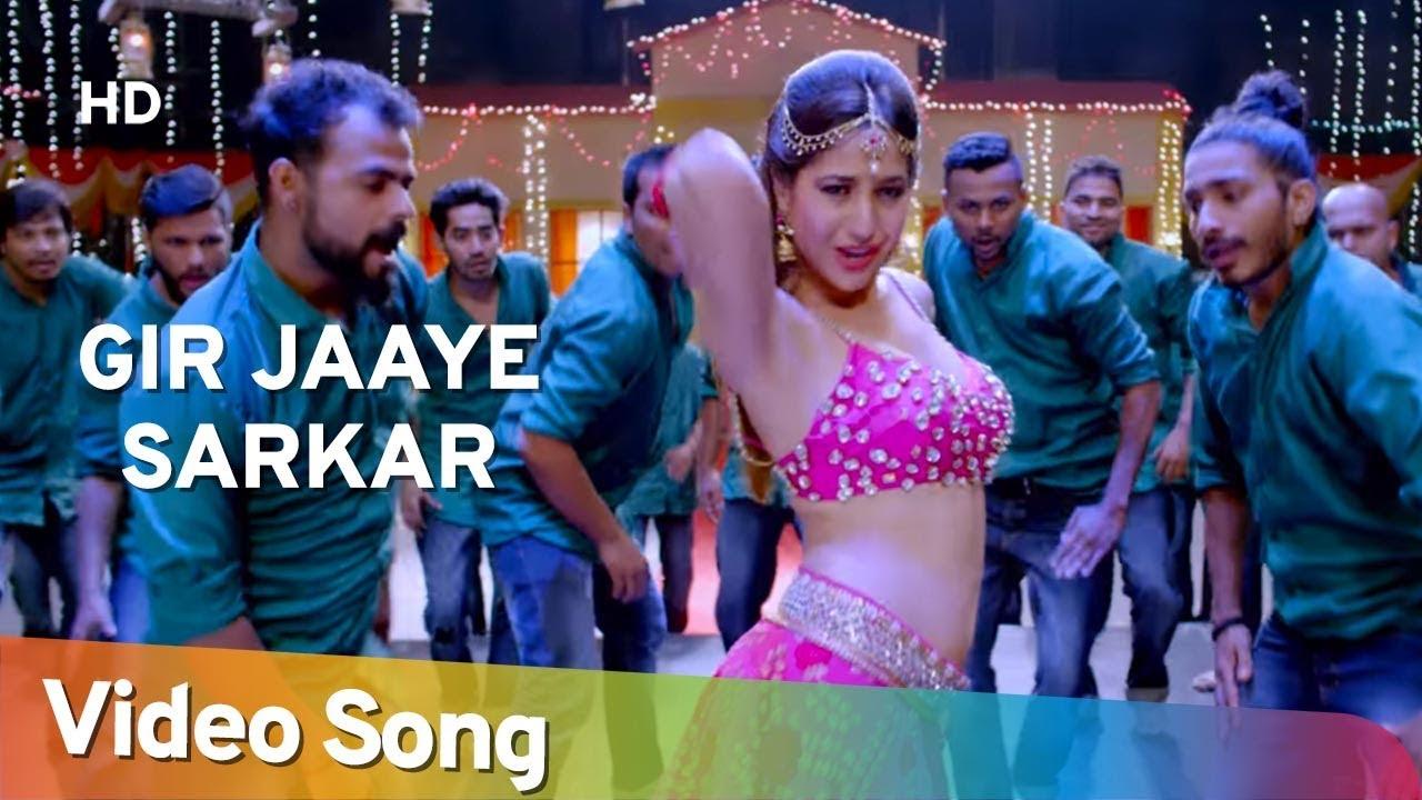 Image result for Gir Jaaye Sarkar (Full Video Song) Udanchhoo 2019