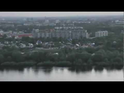Нижний Новгород - парк Швейцария