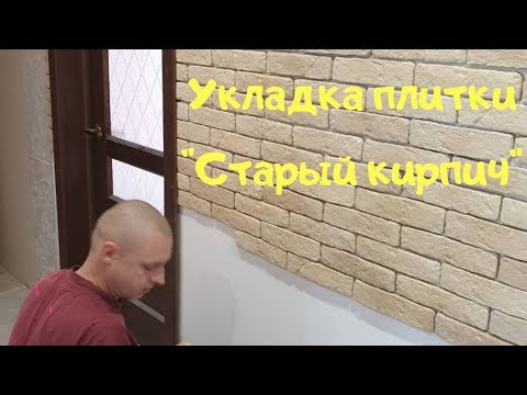 Ремонт в прихожей, отделка стен камнем
