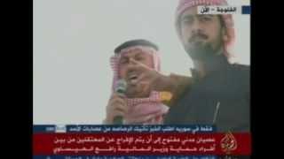 النائب احمد العلواني يتهجم على الشيعة في الاعتصام