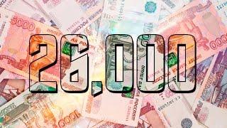 МОЙ ДРУГ ВЫИГРАЛ 26,000 РУБЛЕЙ! [JETCASH]