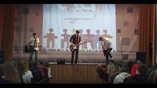 Звери - Районы, Кварталы (live cover)