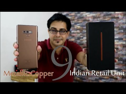 Samsung Galaxy Note 9 Unboxing(Indian Retail Unit) and Overview I Advance S Pen And CameraI Hindi