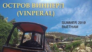 Vinpearl Nhs Trang 2019 (Винперл) Парк развлечений Вьетнам Нячанг